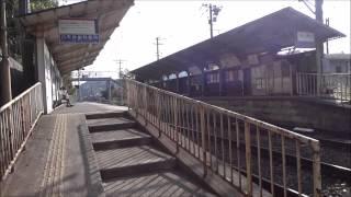 【駅訪問2013】叡山電鉄鞍馬線 二軒茶屋駅 Nikenchaya Station, Kyoto Japan