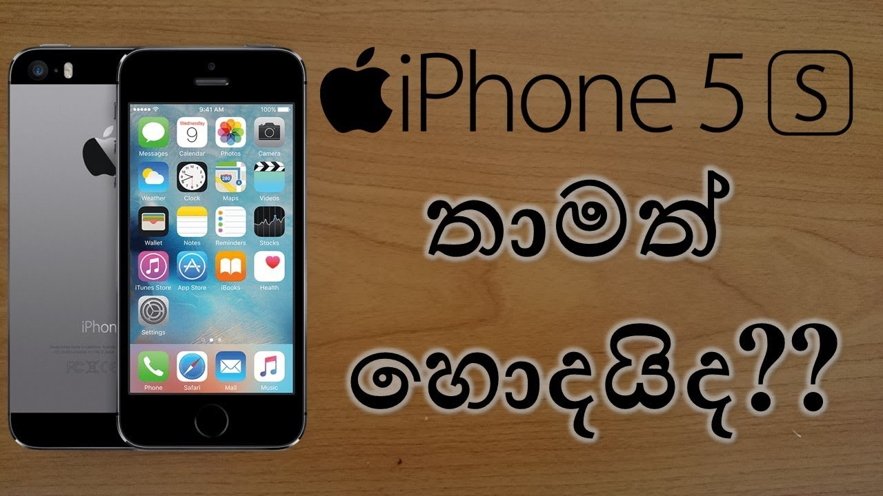Apple IPhone 5s in 2017 Review in Sinhala by Sinhalatech