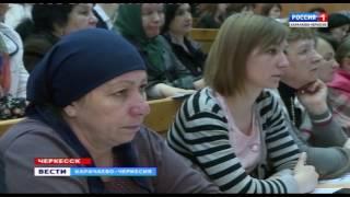 В Черкесске прошло предварительное голосование по отбору кандидатов в городскую Думу