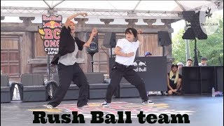 Rush Ball. Freestyle dance showcase. Red Bull BC One All Japan