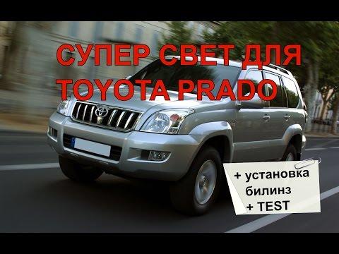 Автомобили Тойота: фото