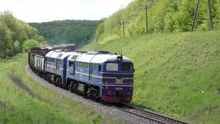 Зозуля вгадує кількість вагонів у поїзді. 2М62-0397 з вантажним потягом