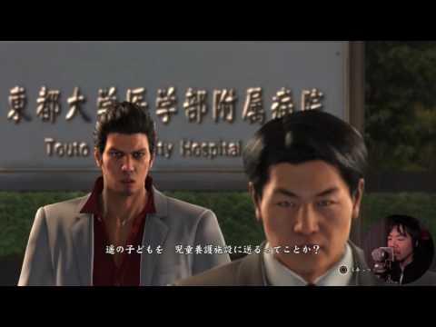 #8 Yakuza 6 | Haruto's Future