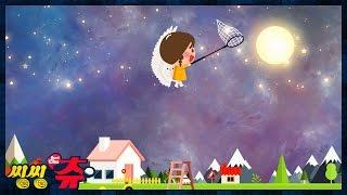 [씽씽츄] #18 하늘에서 별 ★ 따기 반짝 반짝 작은 별 트윙클 트윙클 별이 빛나는 밤에 감성 발달을 위한 유아 만화 애니메이션 키즈