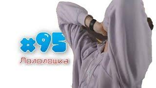ЛОЛОЛОШКА БОМБИТ И МАТЕРИТСЯ ИЗ-ЗА КРИПЕРОВ - MOMENTS #95