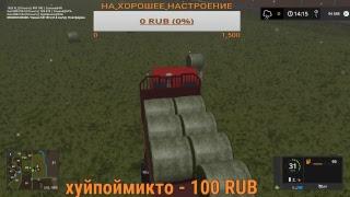 Farming Simulator17.карта FarmTown Dvaz ч.14