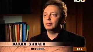 видео Борьба за выход в Черное море