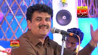 Muhammad Khan Rind | Bewafa Sanam | ALBUM 03 | LAJPAL ENTERPRISES