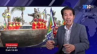 🔴21-11 Thủ Tướng Nguyễn Xuân Phúc Ban Hành Thành Lập Đặc Khu Kinh tế Vân Đồn .Mối Nguy Tiềm Ẩn