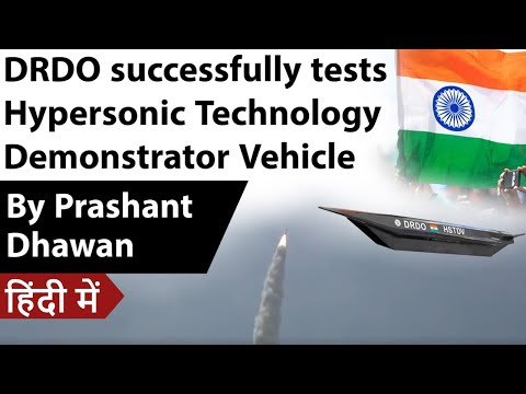 DRDO successfully tests