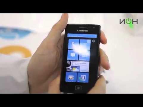 Samsung Gt I8350 Omnia W  2667