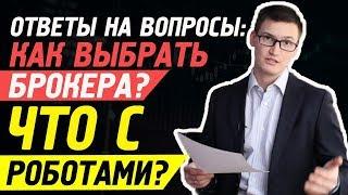Глеб Задоя о выборе форекс-брокера, о теханализе на биткоине,о торговых роботах и дружбе с Навальным(, 2018-02-15T15:13:20.000Z)