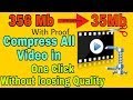 best video compression software without losing quality free download in Udru/Hindi Tutorial