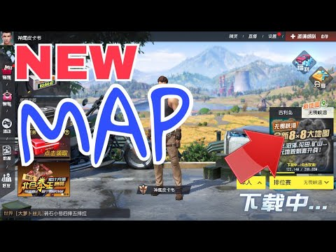 rules of survival easy cheat