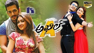 Akhil Full Movie - Latest Telugu Full Movie - Akhil Akkineni, Sayesha Saigal - VV Vinayak