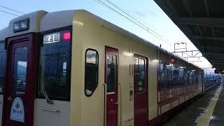1両で運転されていた、キハ110系「おいこっと」試運転列車。