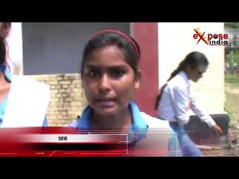 सरकारी स्कूल उड़ा रहे नियमों की धज्जियां/Government schools blaze rules in Balia