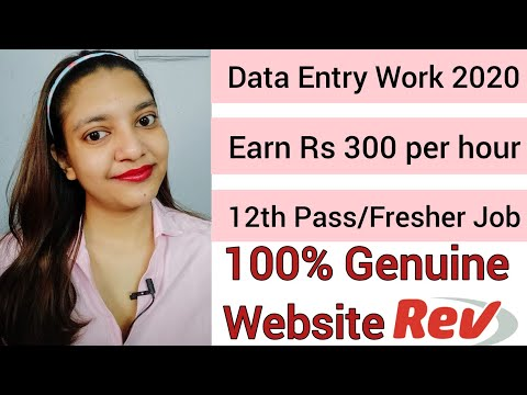 Data Entry Work 2020 | Data Entry Jobs | Work from Home | Data Entry Jobs from Home | Fresher Jobs