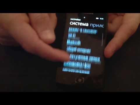 Samsung Omnia W with w.p. 7.8.