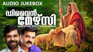 New Malayalam Christian Devotional Album | Divine Mercy [ 2015 ] | Ft. Kester, Wilson Piravom