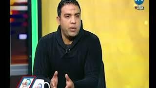 الكابتن أسامة حسن يعلق على عدم تجديد عبد الله السعيد معلقاً : ده عصر إحتراف وليس إنتماء