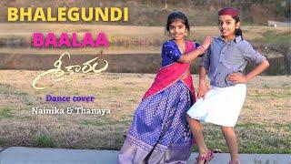Gambar cover Bhalegundi Baalaa | Sreekaram | Dance cover | Nainika & Thanaya | Sharwanand