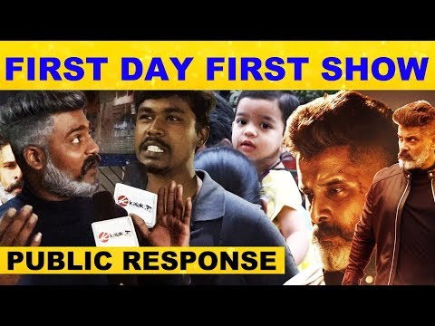Kadaram Kondan Movie FDFS - Public Response   Mass Celebration   Chiyaan Vikram   Akshara Haasan  HD