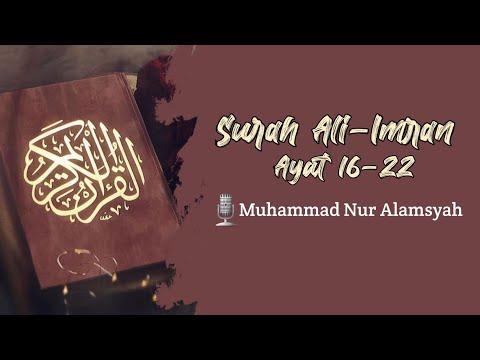 Murattal : Suara Merdu Imam STIBA Makassar . Muhammad Nur Alamsyah ~ Surah Ali-Imran : 16-22