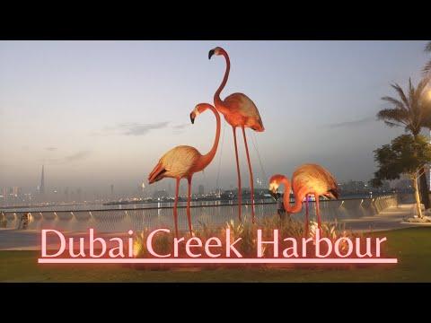 Dubai Creek Harbour / marina boardwalk 2021 #dubaivlog #visitdubai