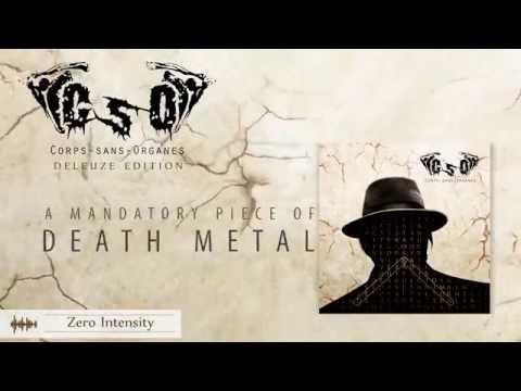 Corps Sans Organes - Deleuze Edition [Album Teaser]