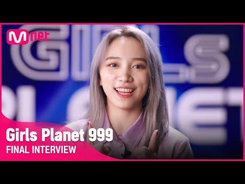 girlsplanet999
