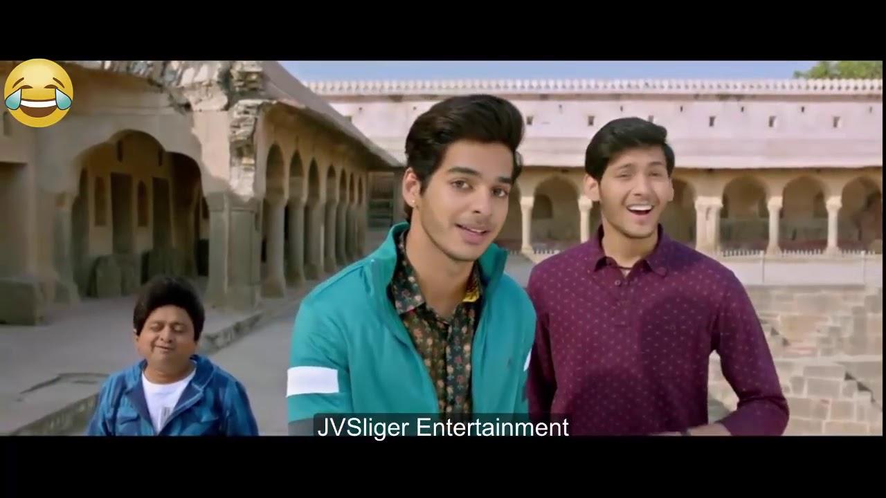 Download Dhadak comedy scene