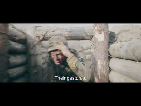 1944 2015 1 Official Trailer Movie Youtube