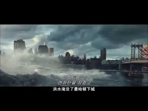 Geostorm - Climate Change  [Opening Scene HD] Mp3