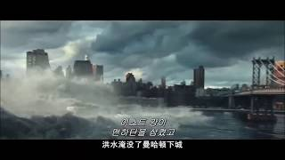 Geostorm - Climate Change  [Opening Scene HD]
