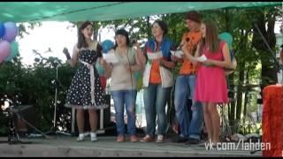 День молодежи. Хор -)))