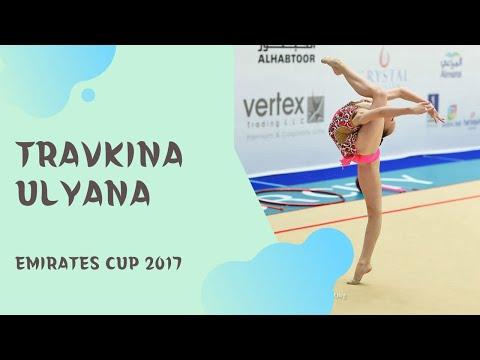 Emirates Cup 2017. Travkina Uliana