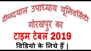 DDU Gorakhpur University Time Table 2019 DDU University Time Table 2019 DDU Exam 2019 Time Table pdf
