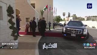 مؤتمر دولي متوقع في القاهرة لعرض صفقة القرن - (1-3-2018)