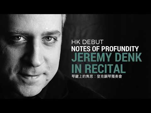 Jeremy Denk's HK Debut Trailer Mp3