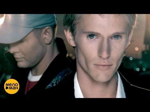 RevoЛЬveRS - Целуешь меня / Official Video 2007 г. / Вспомни и Танцуй!