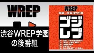 ゴジレプ 2018.02.15 須藤凜々花 DJ yanatake