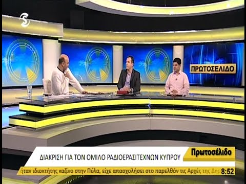C4HQ success aired on Sigma TV Protoselido programme 2 March 2016
