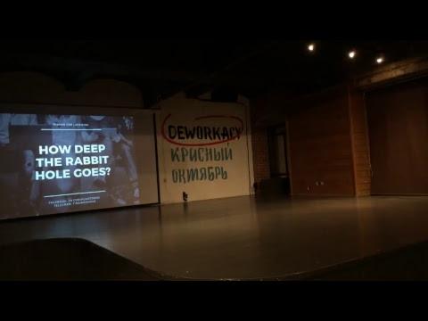 IBCG LIVE! Blockchain meetup: Blockchain, smartcontract, ICO