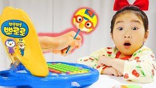 뽀로로 초콜릿 장난감이 나오는 만능 컴퓨터가 있데요! 뽀로로 컴퓨터 장난감 놀이  Pororo learning Computer toy