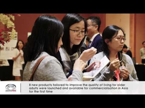 Event Highlights - 7th Ageing Asia Innovation Forum 2016