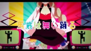 Indulging : Idol Syndrome [Ayaponzu*]