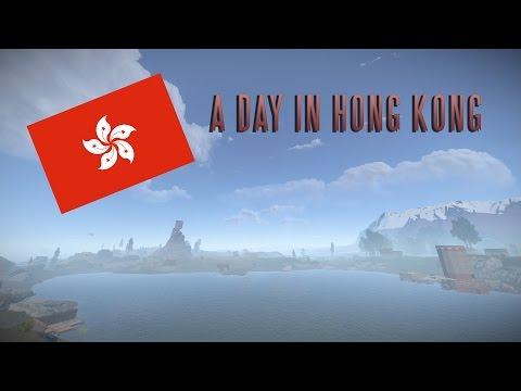 Rust | A Day In Hong Kong