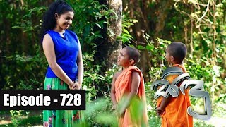 Sidu | Episode 728 22nd May 2019 Thumbnail