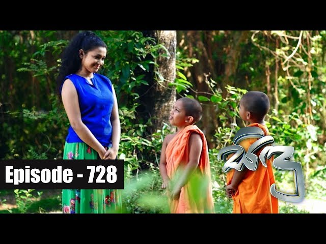 Sidu | Episode 728 22nd May 2019
